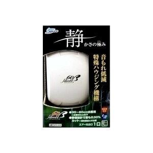 【送料無料】マルカンニッソー エアーポンプ サイレント β-60【ペット用品】【水槽用品】 NPS-002