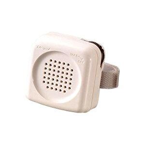 【送料無料】電話拡声器 FINE Denpal(ファインデンパル)