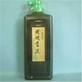 【送料無料】(業務用10セット)開明 書液 SY5084 450ml 横口