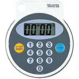 【送料無料】TANITA(タニタ) デジタルタイマー 防滴タイマー100分計 5342 ブラウン
