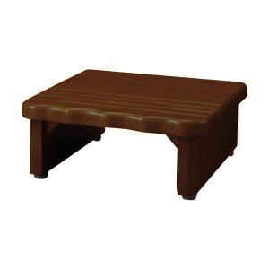 【送料無料】天然木和風玄関台(踏み台) 【1: 幅45cm】 木製(天然木) ダークブラウン