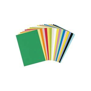 (業務用2セット)大王製紙 再生色画用紙/工作用紙 【四つ切り 100枚】 レモン