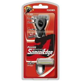 【送料無料】(まとめ)フェザー安全剃刃 エフシステム サムライエッジホルダー 【×6点セット】