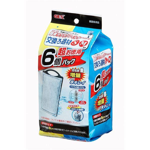 【送料無料】GEX 簡単ラクラクフィルター交換ろ過材 SM-6P 【水槽用品】 【ペット用品】