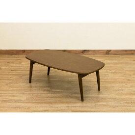 【送料無料】木目調折りたたみローテーブル/センターテーブル 【長方形/ダークブラウン】 幅90cm 『BONNY』 木製脚 【完成品】【代引不可】