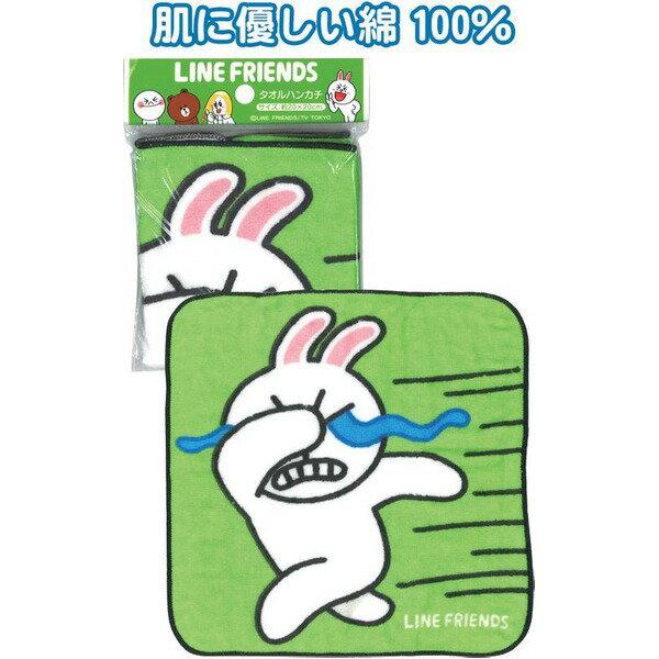 【送料無料】LINE コニー クライ タオルハンカチ20×20cm 77-352 【10個セット】