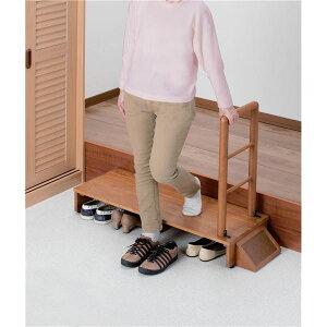 【送料無料】天然木手すり付き玄関踏み台 70cm幅【代引不可】