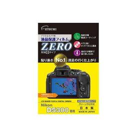 (まとめ)エツミ ニコン D5300専用液晶保護フィルム E-7323【×5セット】