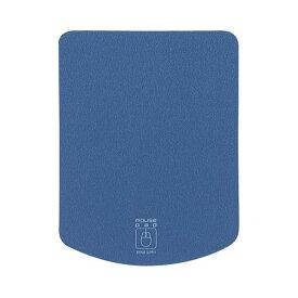 【送料無料】(まとめ)サンワサプライ マウスパッド(ダークブルー) MPD-T1DBL【×20セット】