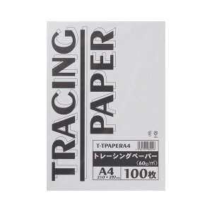 【送料無料】(まとめ) TANOSEE トレーシングペーパー60g A4 1パック(100枚) 【×5セット】