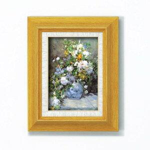 名画額縁/フレームセット 【サム】 ルノワール 「花瓶の花」 273mm×343mm×48mm 壁掛けひも付き