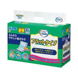 【送料無料】(業務用10セット) カミ商事 いちばんフラットタイプ 30枚