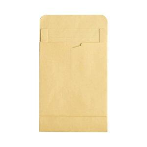【送料無料】(まとめ) TANOSEE マチ付クラフト大型封筒(幅広) 角2 120g/m2 1パック(50枚) 【×2セット】