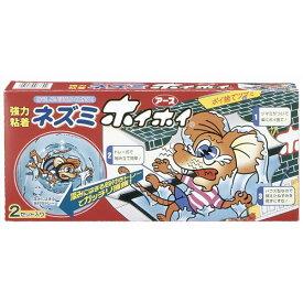 【送料無料】(まとめ)アース製薬 ねずみホイホイ ネズミホイホイ 【×3点セット】