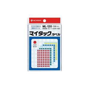 (業務用200セット) ニチバン マイタック カラーラベルシール 【円型 小/8mm径】 ML-120 混丸 5色