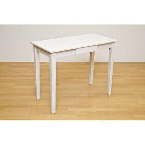 【送料無料】木製テーブル 【長方形 90cm×45cm】 引出し1杯付き ホワイトウォッシュ 木目調 〔リビング/ダイニング/作業台〕【代引不可】