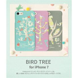 【送料無料】Happymori iPhone7 Bird Tree パープル
