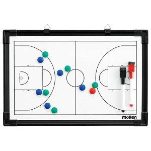【送料無料】【モルテン Molten】 バスケットボール用品/備品 【作戦盤】 縦30.5×横45cm SB0050 〔運動 スポーツ用品〕