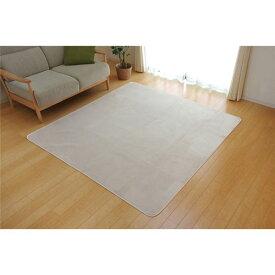 【送料無料】ラグマット カーペット 3畳 洗える 抗菌 防臭 無地 『ピオニー』 アイボリー 約200×250cm (ホットカーペット対応)