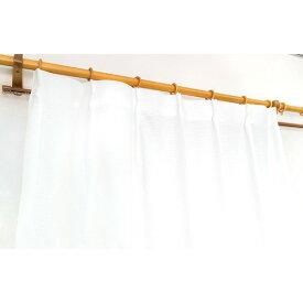 防カビ 防汚 結露防止 UVカット レースカーテン / 2枚組 100×198cm / ホワイト 無地 シンプル 『マイティ』 九装