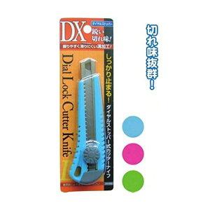【送料無料】DXダイヤルストッパー式カッターナイフ(大) 【12個セット】 29-582