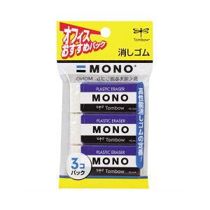 【送料無料】(まとめ) トンボ鉛筆 MONO消しゴム 大 JCA-311 1パック(3個) 【×20セット】