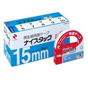 【送料無料】(業務用10セット) ニチバン 両面テープ ナイスタック 【幅15mm×長さ20m】 10個入り NWBB-15 ×10セット