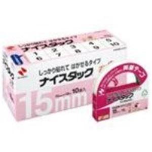 【送料無料】(業務用10セット) ニチバン ナイスタックブンボックス NWBB-H15