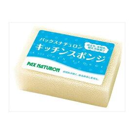 【送料無料】太陽油脂 パックスナチュロンキッチンスポンジ(ナチュラル) × 5 点セット