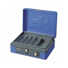 【送料無料】(まとめ) カール事務器 キャッシュボックス 大 W195×D155×H86mm ブルー CB-8200-B 1台 【×2セット】