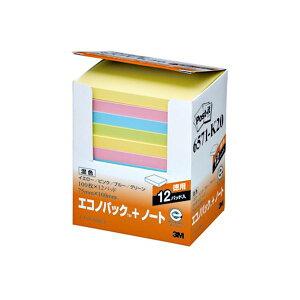 【送料無料】(まとめ) 3M ポストイット エコノパック ノート 再生紙 75×100mm 混色 6571-K20 1パック(12冊) 【×2セット】