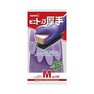 【送料無料】(業務用セット) ショーワグローブ ビニトップ厚手 M バイオレット 【×10セット】