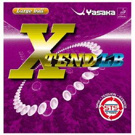 【送料無料】ヤサカ(Yasaka) ラージボール用表ソフトラバー エクステンドLB B65 クロ A