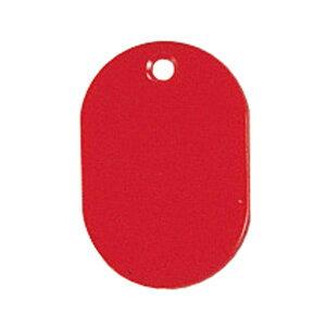 【送料無料】(まとめ) ソニック 番号札 大 5枚 NF-741-R 赤【×30セット】