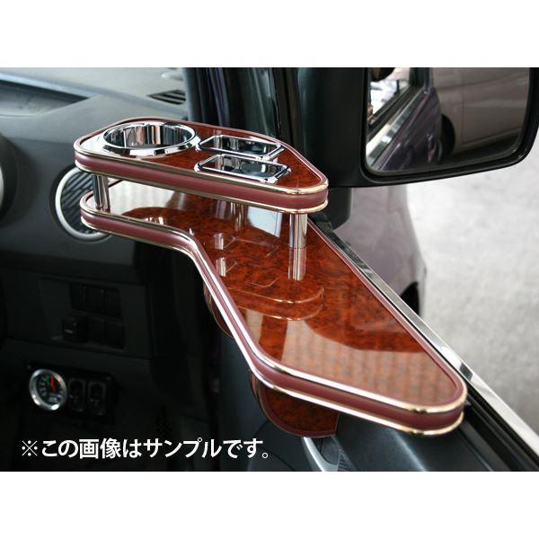 【送料無料】サイドテーブル トヨタ イプサム SXM10 SXM15G CXM10G(96/5〜)
