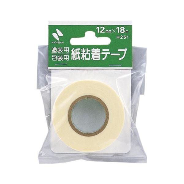 【送料無料】(業務用セット) ニチバン 紙粘着テープ 塗装用・包装用紙粘着テープ H251-12 白 1巻入 【×30セット】