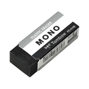 【送料無料】(まとめ) トンボ鉛筆 事務用・製図用消しゴム モノ ブラック PE-01AB 1個入 【×50セット】