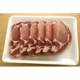 【送料無料】カナダ産 三元豚 豚ロースステーキ 【150g×3枚】 厚さ1cm強 精肉 豚肉 〔ホームパーティー 家呑み バーベキュー〕【代引不可】