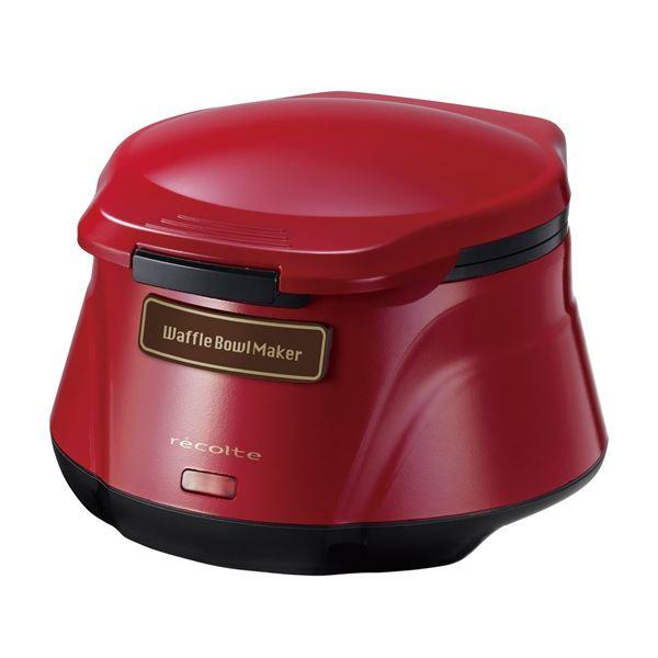 【送料無料】recolte(レコルト) Waffle Bowl Maker(ワッフルボウルメーカー)/Red(レッド) RWB-1(R)
