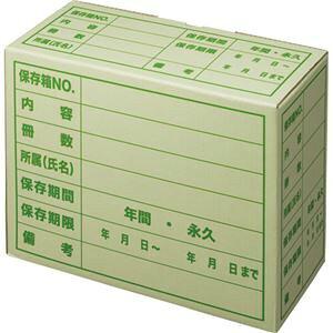 【送料無料】(まとめ) TANOSEE 文書保存箱 ササックス A4用 1パック(5個) 【×2セット】