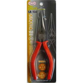 【送料無料】(業務用3個セット) ビクター ラジオペンチ 【150mm】 SR150