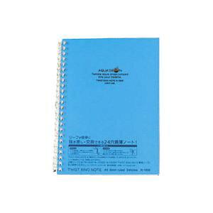 (業務用100セット) LIHITLAB ツイストリング・ノートA5S N-1658-8 青