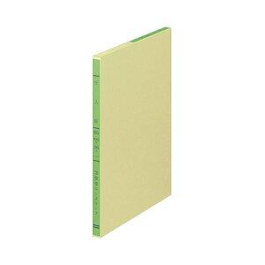 【送料無料】(まとめ) コクヨ 三色刷りルーズリーフ 仕入帳 B5 30行 100枚 リ-103 1冊 【×5セット】