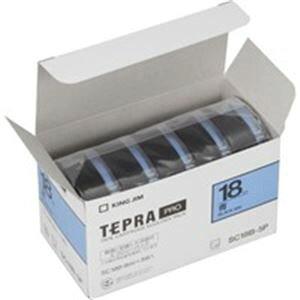 (業務用5セット) キングジム テプラ PROテープ/ラベルライター用テープ 【幅:18mm】 5個入り カラーラベル(青) SC18B-5P