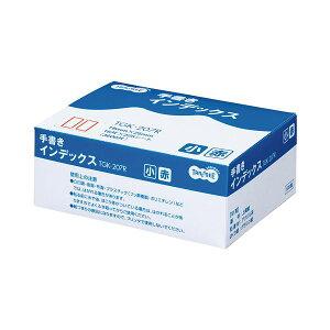 【送料無料】(まとめ) TANOSEE 手書きインデックス 小 18×25mm 赤枠 業務用パック 1パック(3600片:16片×225シート) 【×5セット】