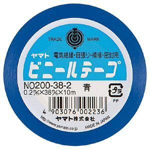 【送料無料】(まとめ) ヤマト ビニールテープ 幅38mm×長10m NO200-38-2 青 1巻入 【×10セット】