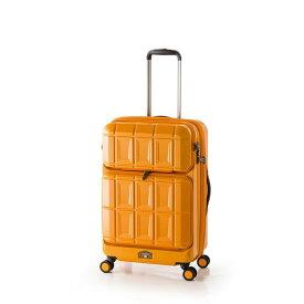 【送料無料】スーツケース 【オレンジ】 拡張式(54L+8L) ダブルフロントオープン アジア・ラゲージ 『PANTHEON』