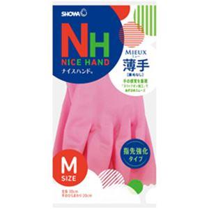 【送料無料】(業務用セット) ショーワグローブ ナイスハンド薄手 M ピンク 【×30セット】