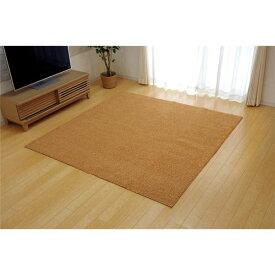 【送料無料】ラグマット カーペット 3畳 洗える タフト風 『ノベル』 オレンジ 約200×250cm 裏:すべりにくい加工 (ホットカーペット対応)