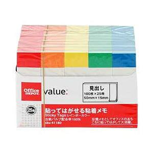 (業務用セット) 貼ってはがせる粘着メモ 見出し レインボー 1パック(25冊) (5.0×1.5cm) 【×5セット】
